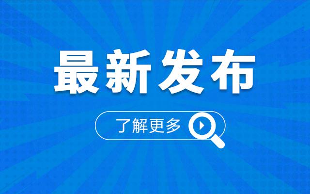 2020年海南保亭黎族苗族自治县人才招聘(媒体类)公告