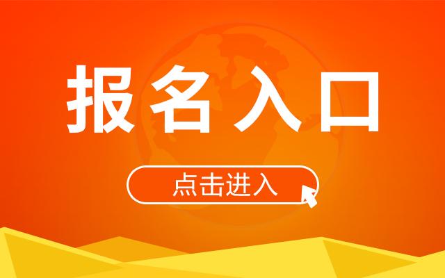 2020年萍乡市建筑工程质量(安全)监督站引进高层次人才公告