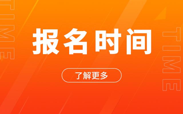 2020年陕西渭南事业单位和三支一扶招聘取消及削减岗位计划公告
