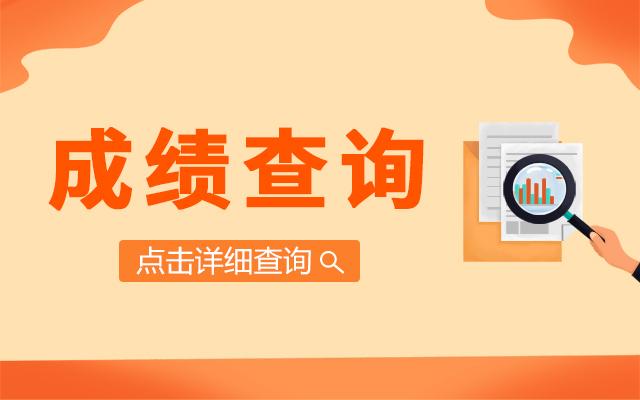2020年云南公务员考试面试详细流程早了解!