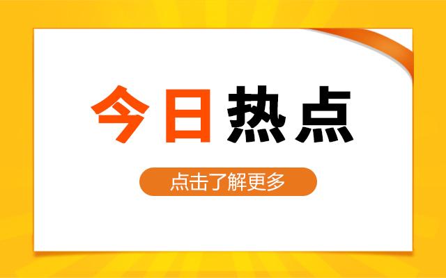 2020年重庆酉阳自治县应届高校毕业生招聘卫生健康事业单位人员公告