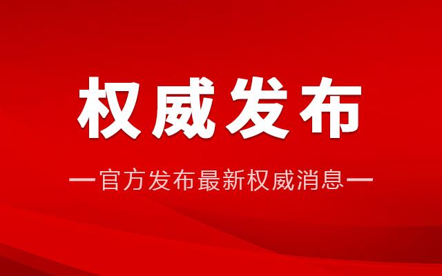 2020年云南曲靖师宗县县属事业单位遴选工作人员18人公告